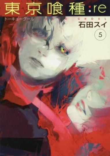 《东京吃货:re》新刊 游戏剧本发售
