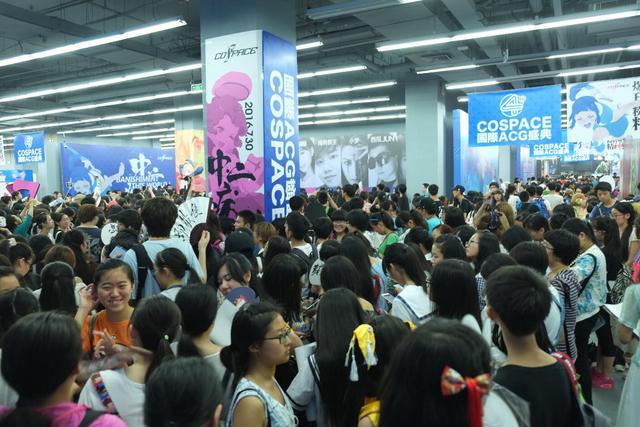 【北京】五·一假期 京城引爆二次元 ——数十万ACG粉丝狂欢节来袭!-ANICOGA