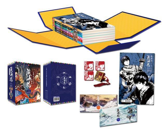 经典悬疑探险类漫画《藏海花》套装典藏版震撼上市!