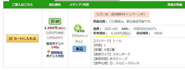 永不磨灭的番号!新田惠海直播广告太黄暴