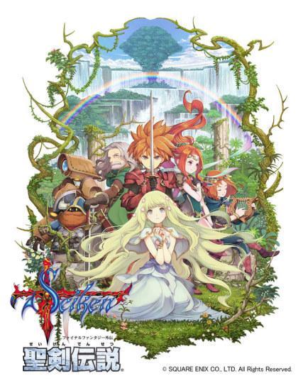 《圣剑传说 FF外传》重制版公开主角图