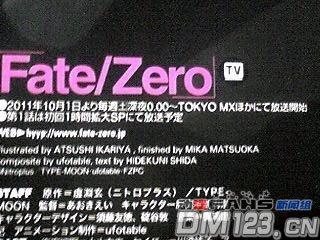 ʮ���·���Fate/Zero��10��1�ղ� LiSA��OP