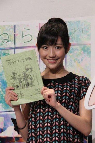 渡边麻友将献唱《被狙击的学园》