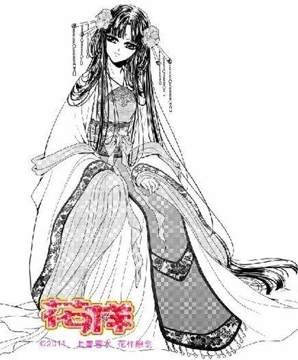 卡通古装人物古装素描漫画人物动漫古装唯美人物;
