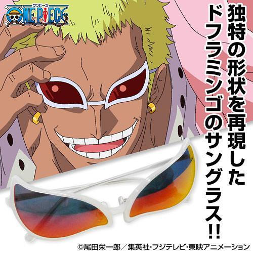 日本商家推出《航海王》多弗朗明哥眼镜及衣服