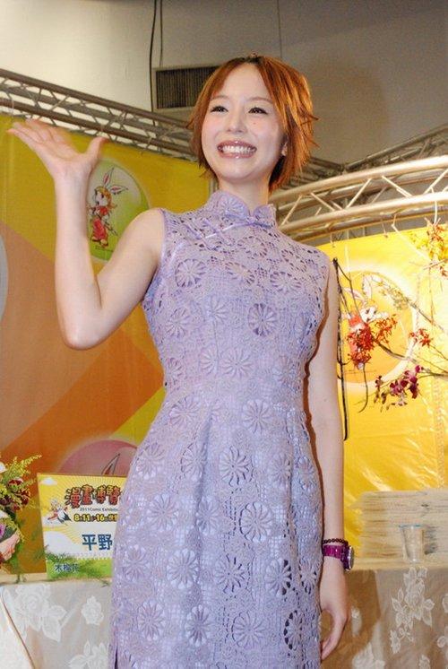 平野绫赴台湾宣传《妖精的尾巴》