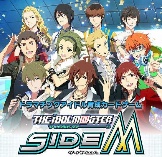 《偶像大师SideM》将迎来重大发表