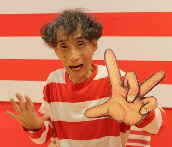 楳图一雄已是80岁 日本长寿漫画家TOP10