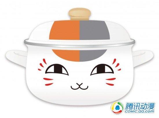 《夏目》猫咪老师双耳锅等周边发售