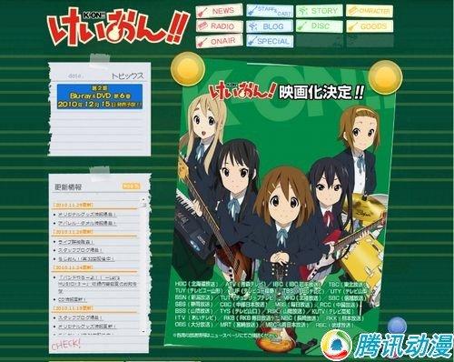 日本网友选出2010动画界十大新闻