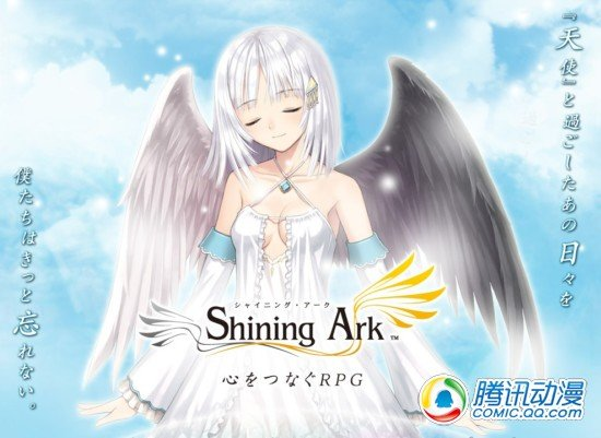 水树奈奈演唱Shining Ark曲目