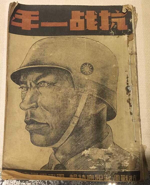 反法西斯战争胜利70周年纪念专题(1)