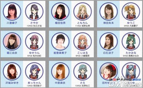 《AKB0048》前田敦子配音声优公布