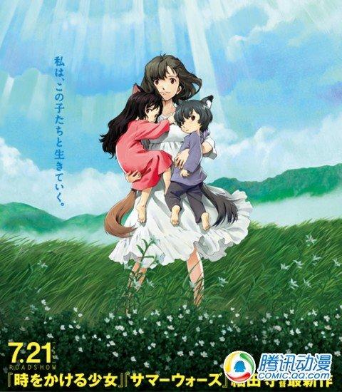 动画情报志《Anime Style》重创刊