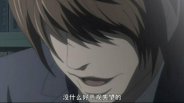 death note light laugh - photo #23
