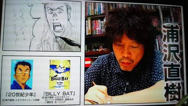著名漫画家浦泽直树二年级画分镜稿