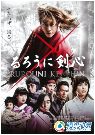 真人版《浪客剑心》全球64国上映