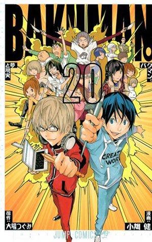 漫画《食梦者》最终卷第20卷发售