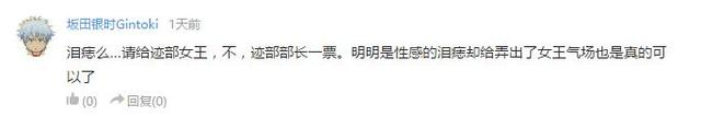 """万人评选:""""最喜欢的动漫泪痣角色""""结果公布!"""