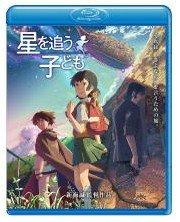 《追逐繁星的孩子》DVD及蓝光发售