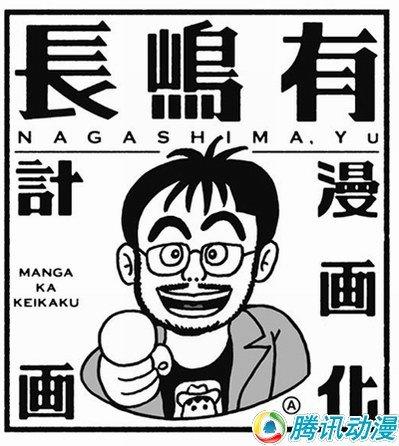 长�胗�[没有不哭泣的女人]漫画化