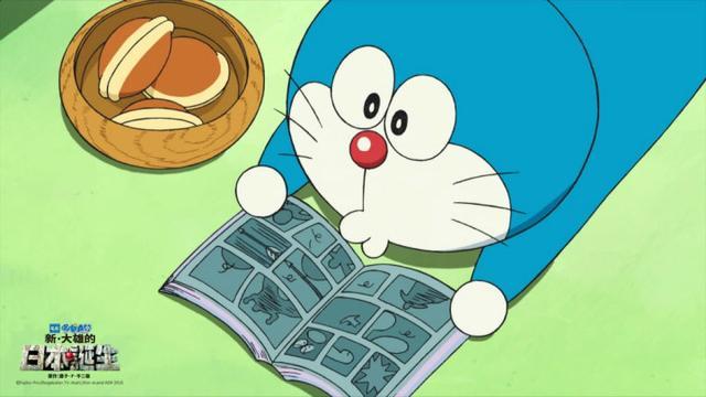 那些年白白胖胖的哆啦A梦