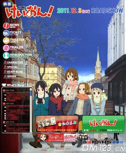 《轻音》剧场版主题曲12月7日发售