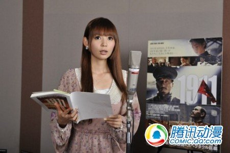 中川翔子将配音电影《辛亥革命》