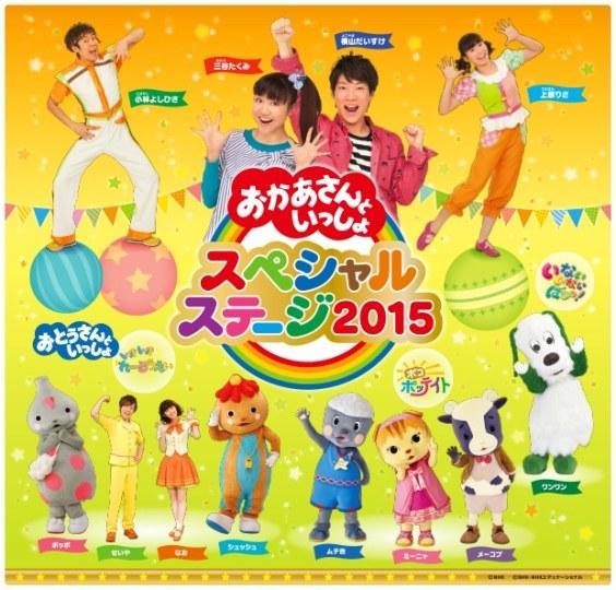 画风不同怎么教孩子?日本和欧美的幼年回忆