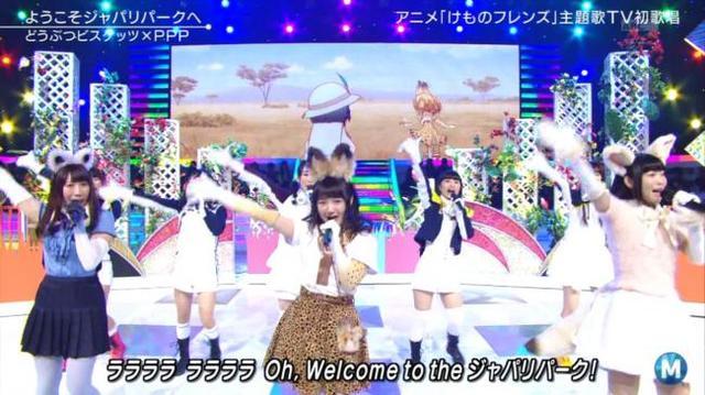《兽娘动物园》组合在日本老牌音乐节目登场 创收视率新低
