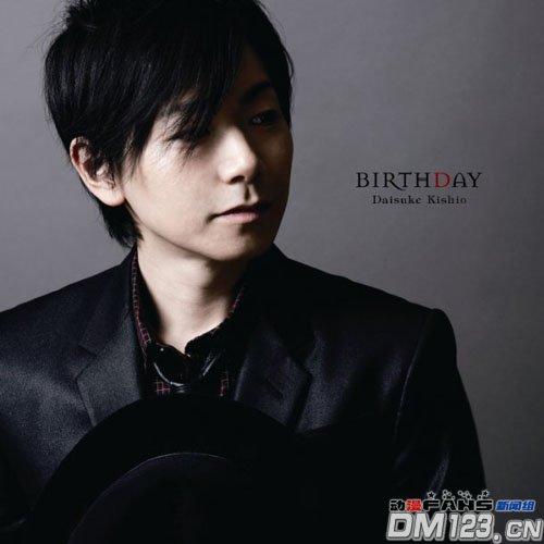 岸尾大辅将以歌手身份于生日出道