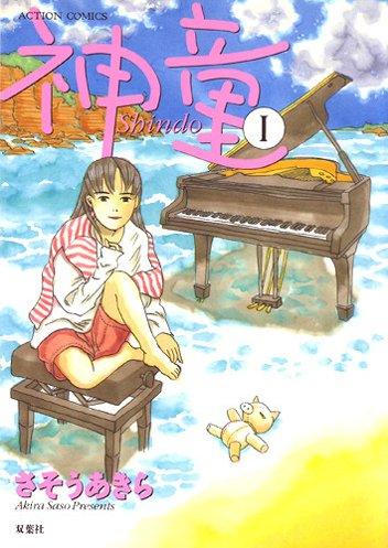 日本举办漫画翻译大赛 细则已公布