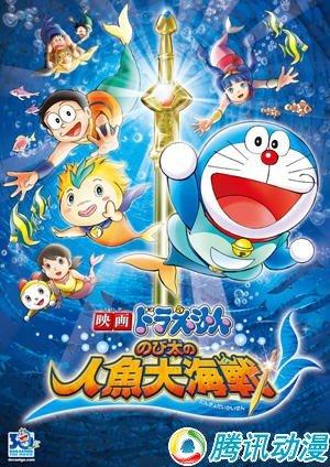 [哆啦A梦]2010剧场版将于12月发售
