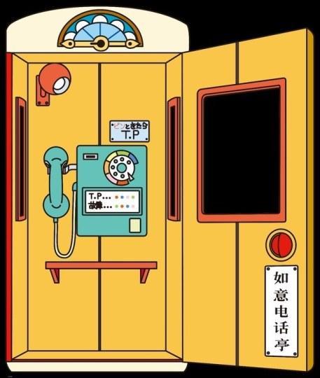 """万人评选:""""最想要的动漫道具""""TOP20"""