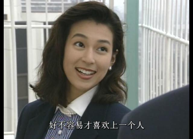 《东京爱情故事》25年后漫画连载再开 完治莉香再度重逢