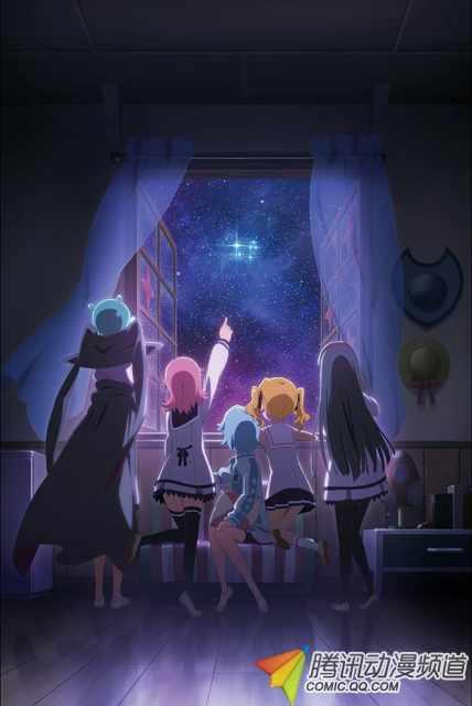 《放学后的昴星团》WEB广播详情公布