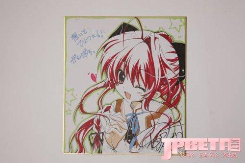 KEY社画师手绘彩稿百万日元级拍卖