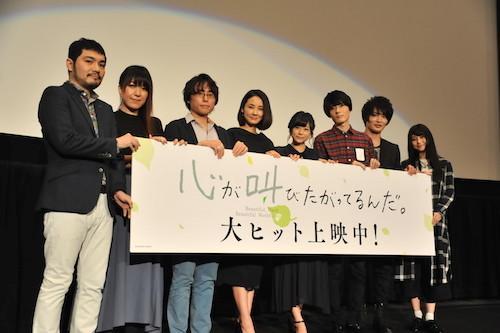 《心在呐喊》首映日舞台见面会详情公布