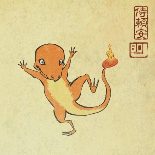 《精灵宝可梦》集体玩穿越 变身浮世绘中的上古生物