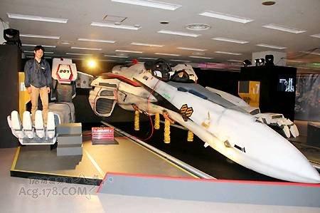 《超时空要塞》30周年纪念出展战机