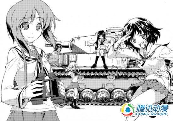 原創動畫《少女與戰車》先行漫畫
