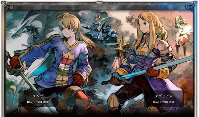 最终幻想 系列最佳作排行榜,猜不到结局