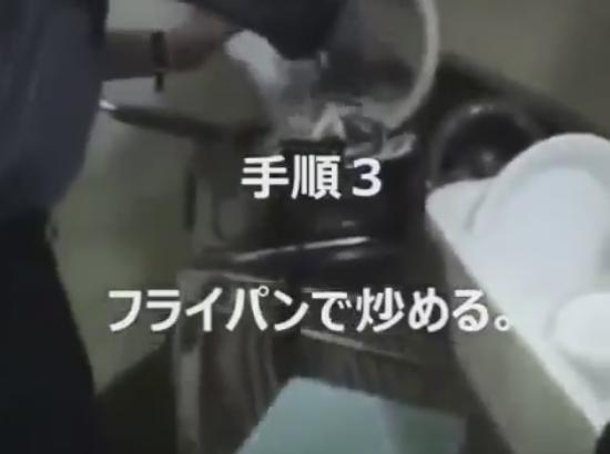 谁说老爷子不近人情 宫崎骏给同事煮面条视频曝光