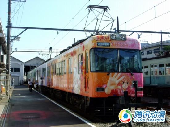 《花牌情缘》电车将在歌牌圣地运行