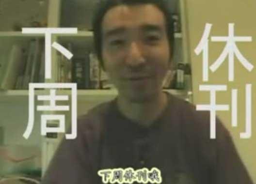日本网友:富坚资产高达100亿仍愿意画漫画粉丝应感激