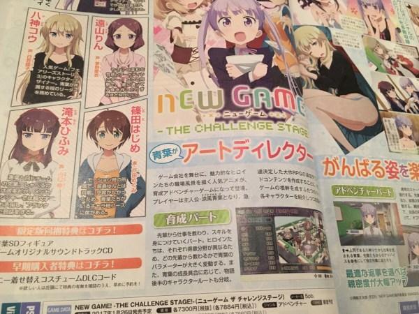 《NEW GAME!》将要游戏化