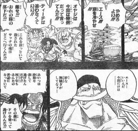 《航海王》完结后作者尾田会去做哪些事?