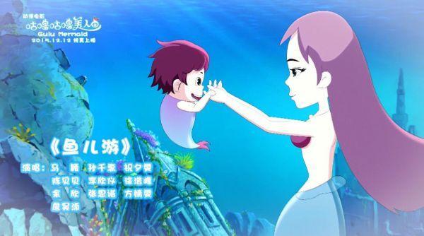 大电影小美人鱼1整版