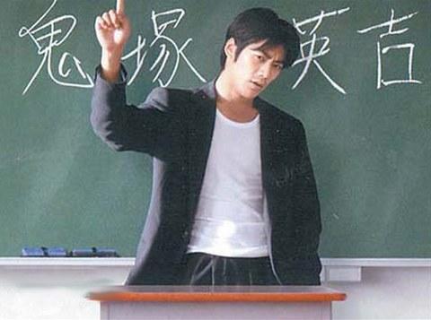 不良学生大集合!你们有多爱鬼冢英吉老师呢?