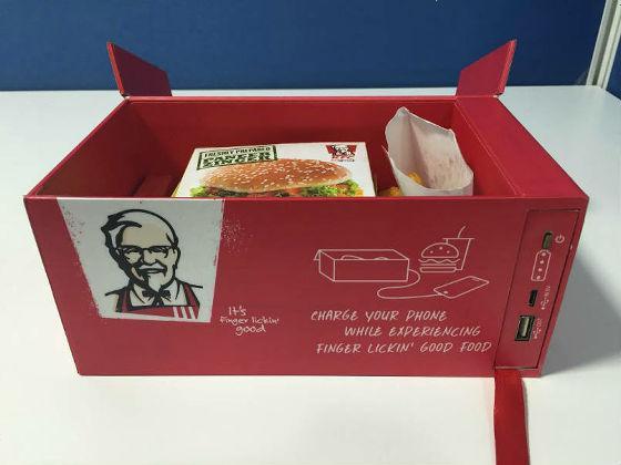丧心病狂!印度肯德基开发可充电食盒